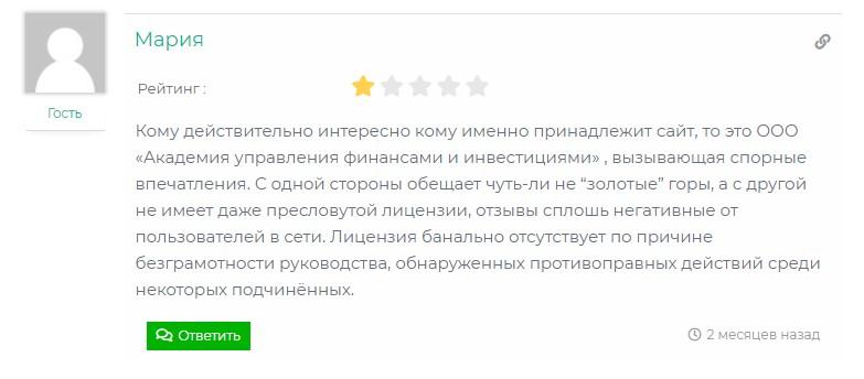 отзыв от Марии с сайта fxmoney.ru