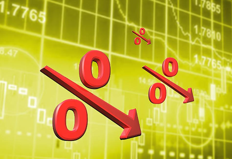 Снижение ключевой ставки зачем и почему именно сейчас